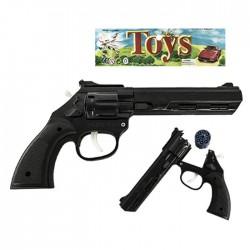 Πιστόλι πλαστικό Μαύρο οκτάσφαιρο