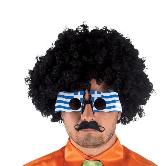 Γυαλιά Ελληνική Σημαία 71297