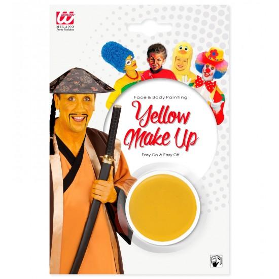 Κίτρινο Make up Βαζάκι