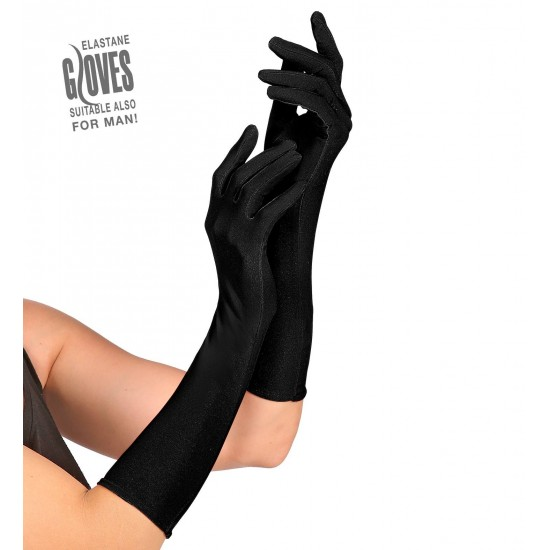 Γάντια Μαύρα Ελαστικά 37cm W1440N