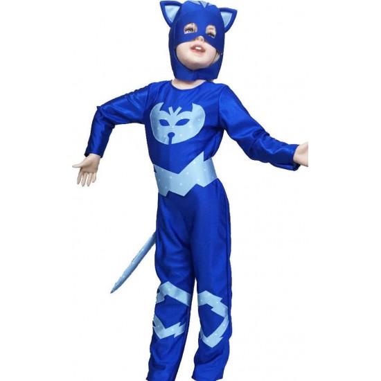 Αποκριάτικη Στολή Night Hero Blue