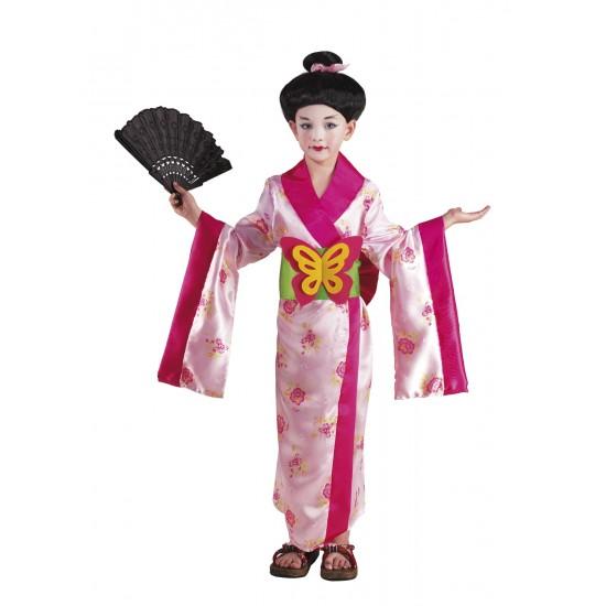 Αποκριάτικη Στολή Queen Of Japan