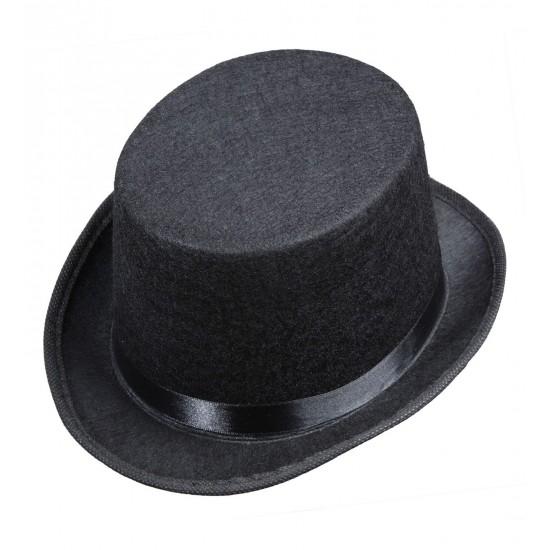 Καπέλο Ημίψηλο Παιδικό