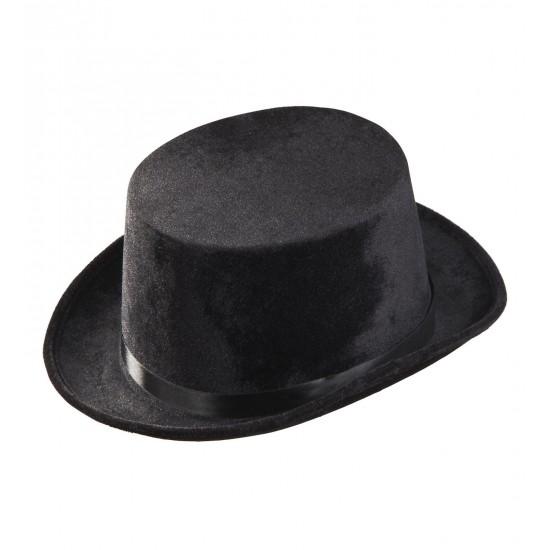 Καπέλο Ημίψιλο Βελουτέ