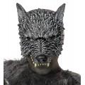 Μάσκα Ματιών Λύκος Foam Latex