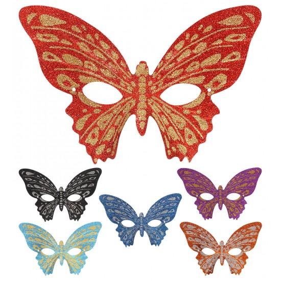 Μάσκα Ματιών Πεταλούδα 6χρ