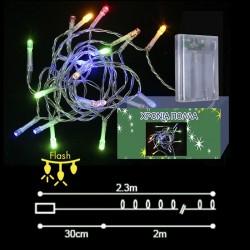 20 Led Χρωματιστά μπαταρίας με control