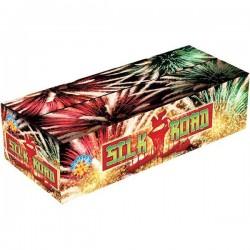 Πυροτέχνημα Silk Road 300 βολές