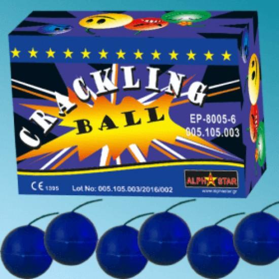 Μπαλίτσες crackling 6τεμ
