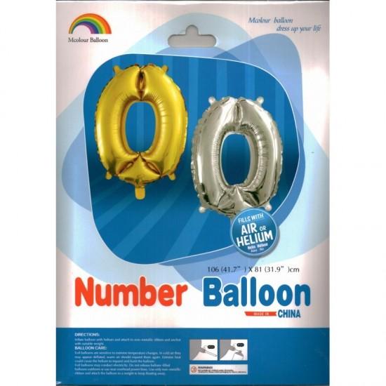 Μπαλόνι foil Jumbo ασημί αριθμός 0